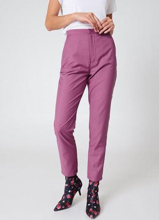 Классические брюки на высокой посадке na-kd
