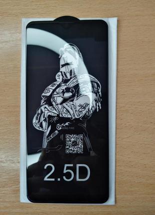 Samsung m02s защитное стекло full glue 2.5d king fire