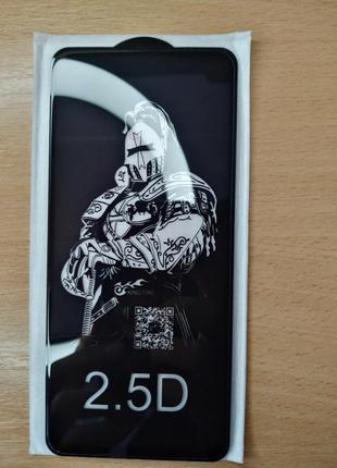 Poco x3 защитное стекло full glue 2.5d king