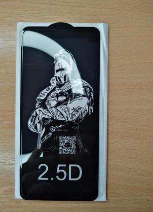 Samsung a52 защитное стекло full glue 2.5d king fire
