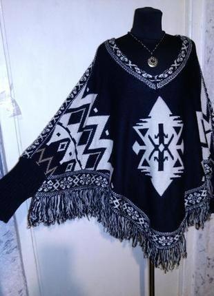 Шикарный свитер-пончо с рукавами,35% шерсть,бохо-этно,большого размера,оверсайз