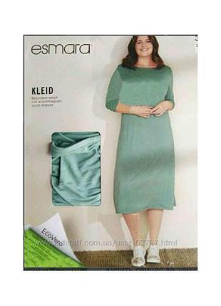 Сукня esmara 95% віскоза xl 54/56 наш.