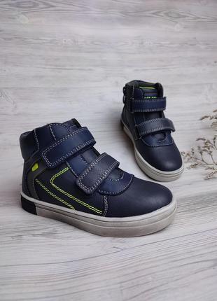 Детские демисезонные ботинки хайтопы для мальчика