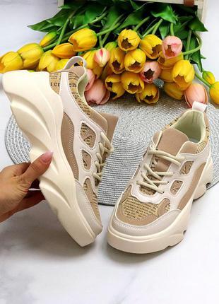 Эффектные светлые бежевые песочные женские кроссовки сникерсы 11640