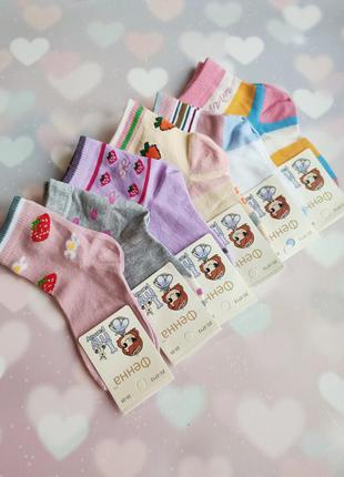 Детские носочки (носки, шкарпетки)