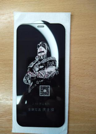 Apple iphone 12mini защитное стекло full glue 2.5d king fire