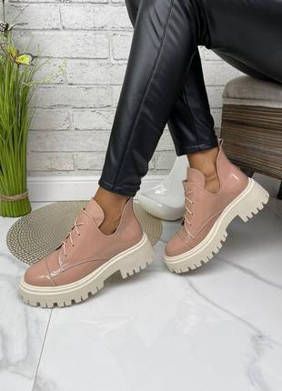 Туфли осень / ботинки/ полуботинки