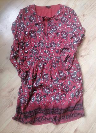 Платье от river island