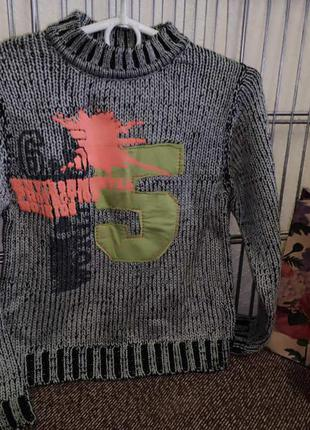 Кофта свитер для мальчика
