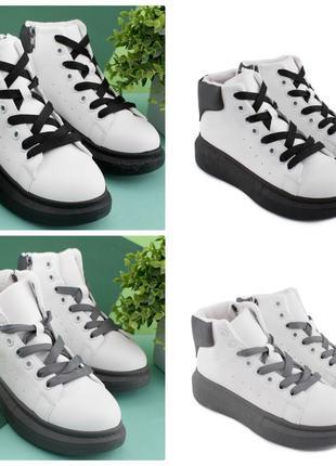 Две модели 🔥🔥 ботиночки