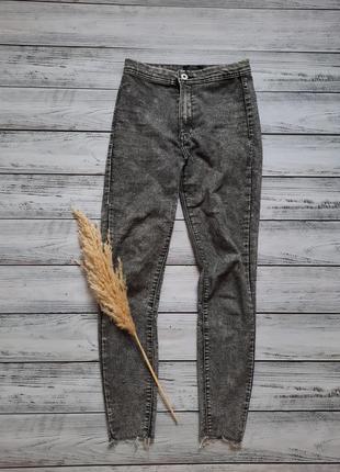 Стильные джинсы скинни узкие с необработаными краями тренд классной расцветки
