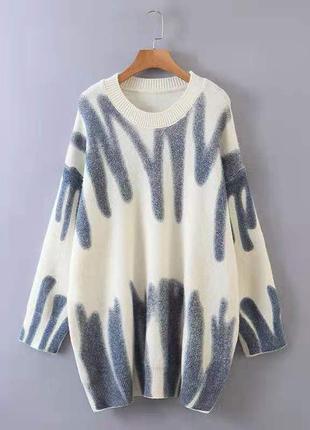 Максимально стильные свитерки оверсайз в самой трендовой расцветке😍