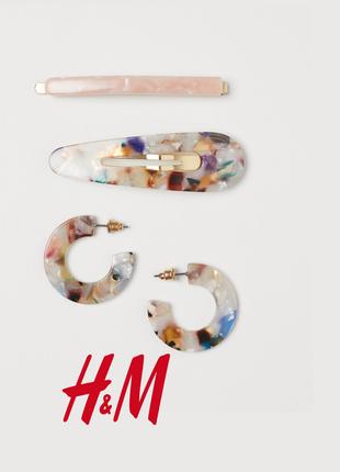 🔥набор из двух заколок и пары сережек h&m