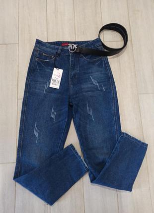 Женские джинсы, мом