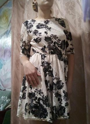 Шикарна сукня love ♥️