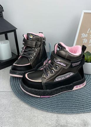 Стильные демисезонные ботинки для девочек
