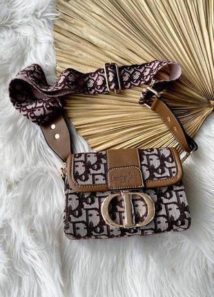Женская малеьная сумочка клатч коричневая с длинной ручкой