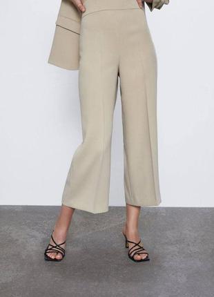 Бежевые брюки карго палаццо кюлоты zara