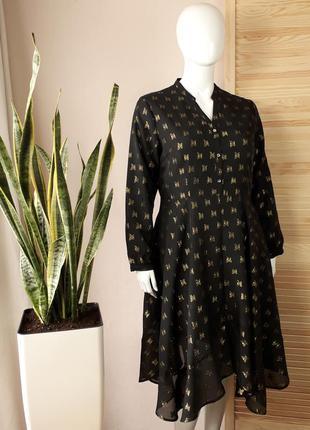 Платье миди черное приталенное