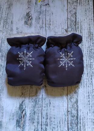 Муфты/рукавицы/варежки на овчине для коляски/санок