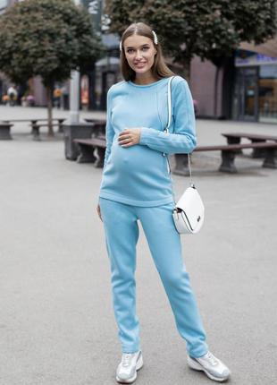 Спортивный костюм на флисе для беременных кормящих теплый осень зима