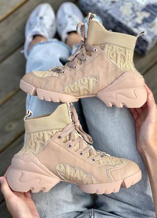 Женские демисезонные кроссовки бежевые