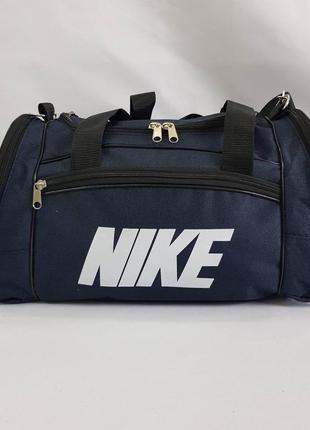 Большая дорожная сумка спортивная вместительная мужская