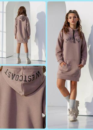 Тепле худі-платтячко для дівчинки