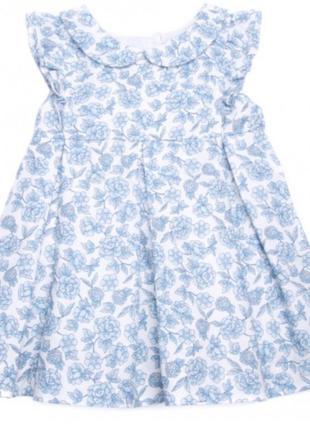 Платье хлопковое incomer miracle me