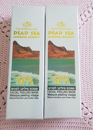 Care & beauty line dead sea facial peeling mask израиль маска-пилинг для лица