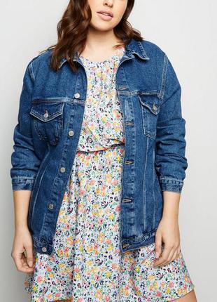Джинсовая куртка джинсовка пиджак new look