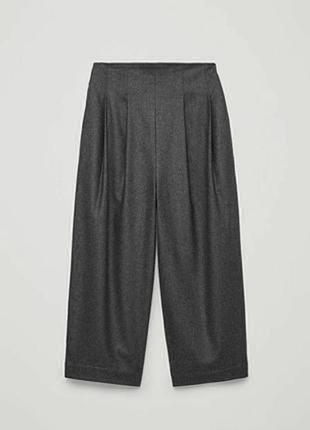 Cos стильные брюки кюлоты шерсть/кашемир