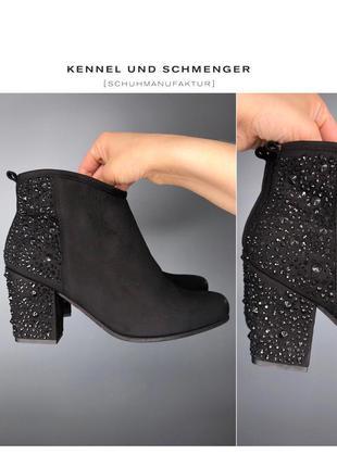Кожаные ботильоны ботинки на блочном каблуке квадратный мыс носок стразы rundholz owens lang