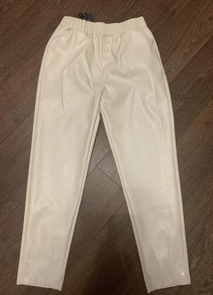 Штаны кожаные молочные, брюки кожаные светлые, штани шкіряні