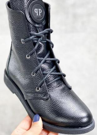 Кежуал, трендовые кожаные ботинки демисезон