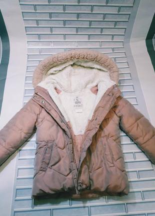 Дитяча куртка.