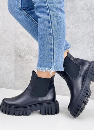 Ботинки челси натуральные