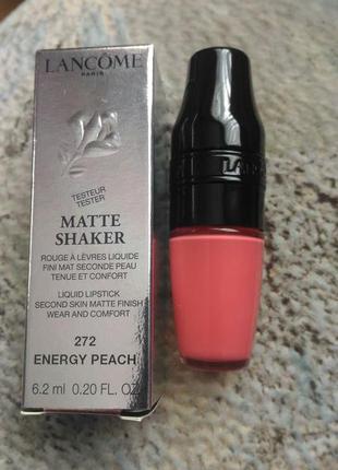Помада lancome matte shaker 272