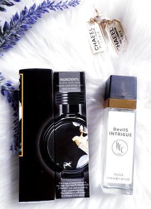 🍁🍂топ аромат осени🍁🍂devil's intrigue тестер 40мл, духи, парфюм, дьявольская интрига, туалетная вода, парфуми ниша