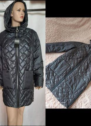 Куртка жіноча стьогана демі