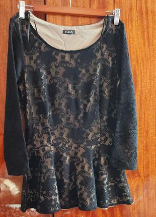 Блуза кофтаsabra
