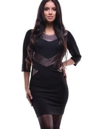 Платье чёрное с серебристыми вставками