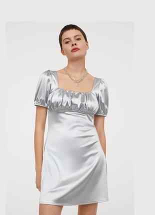 Серебристое нарядное платье s,m,l