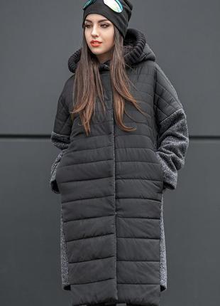 Комбинированное стеганое пальто в стиле спорт-шик, только бордовый цвет!