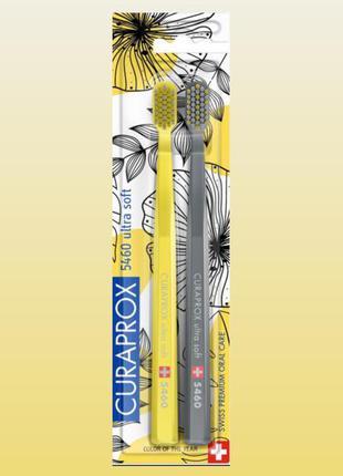 Подарочный лимитированный набор curaprox 5460 ultra soft