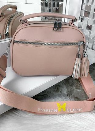Розовая сумка клатч на длинном широком ремешке