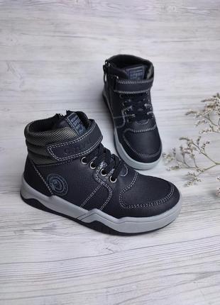 Ботинки хайтопы на мальчика деми ботиночки детские