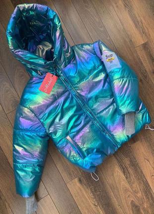 🍁демисезонная куртка для девочки хамелеон
