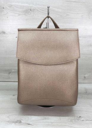 Женский рюкзак золотой рюкзак сумка рюкзак трансформер классический рюкзак городской рюкзак