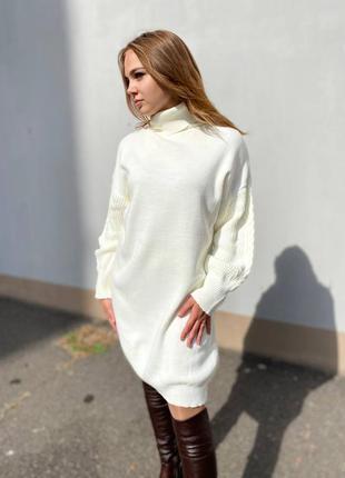 Сукня-світер